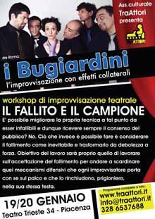 Bugiardini Improvvisazione 19 20 Gennaio 2013 Piacenza