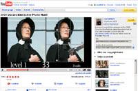 YouTube ... Gioco delle differenze
