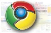 Google Chrome OS ... il sistema operativo di Google