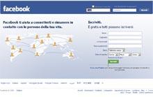 Facebook come vedere gli amici degli amici