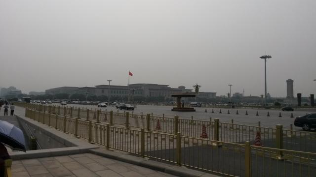 Cina 2015 Pechino