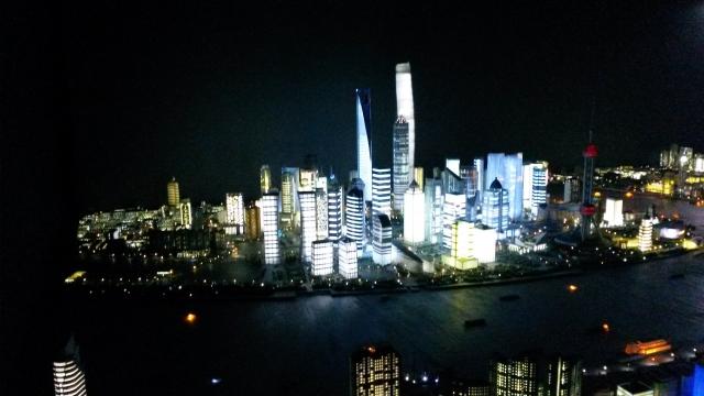 Cina 2015 Shangai