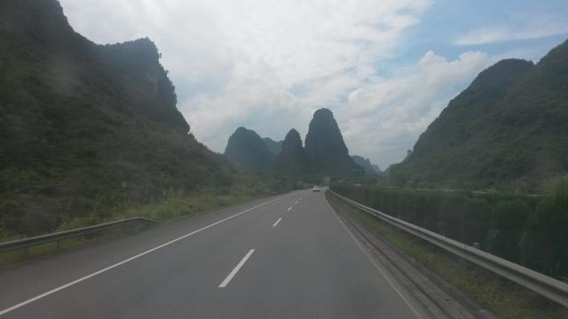 Cina 2015 Longji